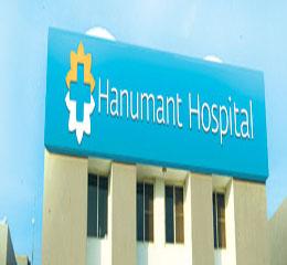 HANUMANT HOSPITAL - MAHUVA