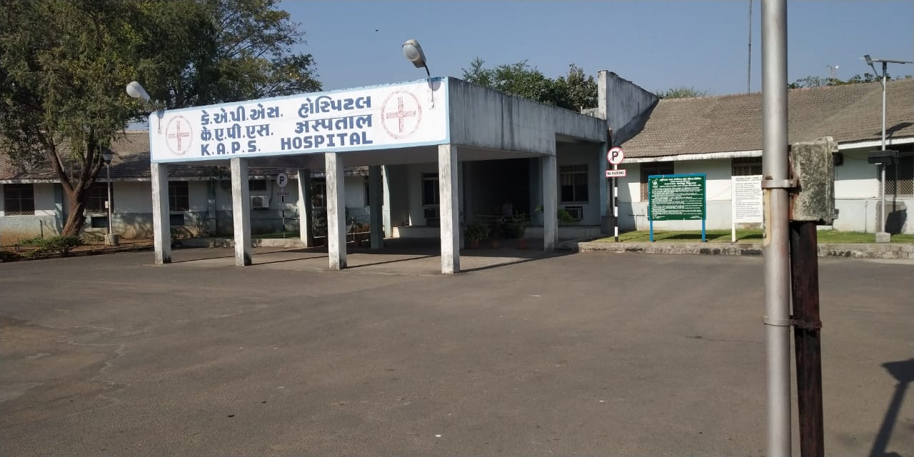 K.A.P.S. Hospital
